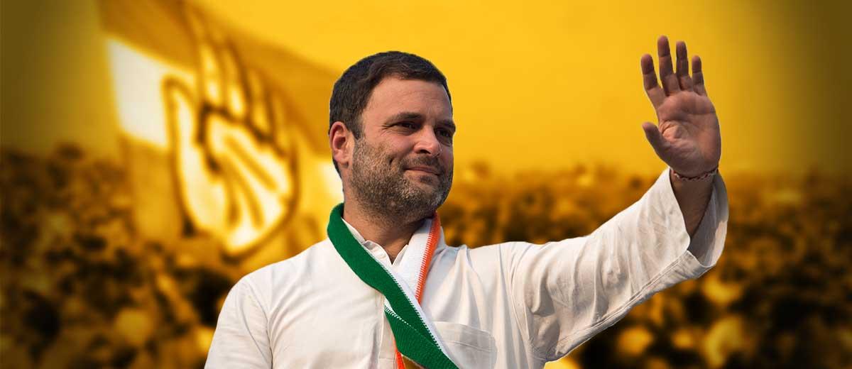 Rahul Gandhi - Biography India