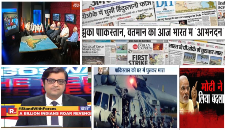 OPINION: After Pulwama, the Indian media proves it is the BJP's ...