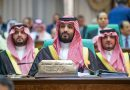 Stop Vilifying Saudi Rulers for Everything