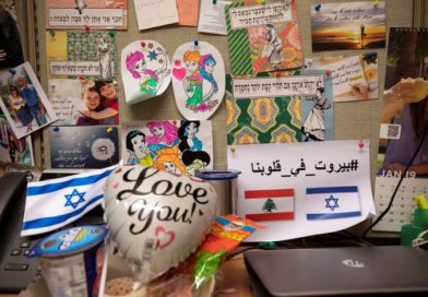 Inside Israel's social media campaign to woo the Middle East