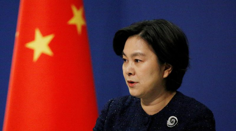 China foreign ministry says planned U.N. event on Xinjiang an insult