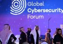 Saudi Arabia ranks Second Globally in the Global Cybersecurity Index issued by UN
