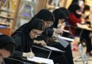 BRAIN DRAIN: Why do educated Iranians emigrate abroad?