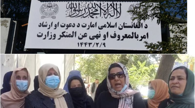 Taliban replaces women's ministry with ministry of virtue and vice