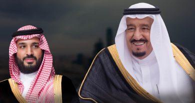 OPINION: Oh Saudi Arabia, may your pride continue
