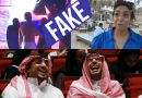 FAKE: Nude Public Beaches and Parties in Saudi Arabia